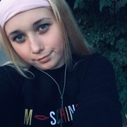 Елизавета 103 Москва