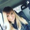 Светлана, 28, г.Иркутск