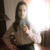 Катя, 18, г.Балаклея