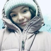Кристина 18 лет (Козерог) Сыктывкар