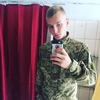 Kolya, 18, г.Владимир-Волынский