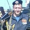 Андрюха, 36, г.Уфа