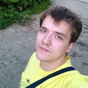 Ваня Новик, 27, г.Пермь