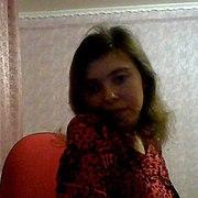 оксана, 27, г.Рузаевка
