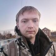 Лёша, 22, г.Очер
