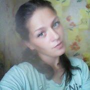 Мария, 31, г.Сосновоборск