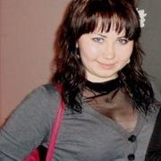 Ильмира, 28, г.Ишимбай