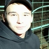 Uluk Talantbekov, 23, г.Бишкек