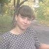 Оксана, 29, г.Шахтерск