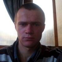 Петро, 25 лет, Рак, Черновцы