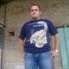 АРТЕМ, 32, г.Торез