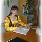 Таня 26 Мукачево