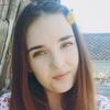 Юлия, 23, г.Мариуполь