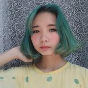Peach, 16, г.Алматы́