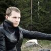 Денис Дудин, 28, г.Няндома