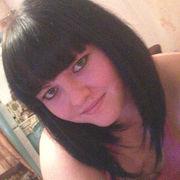 Елена, 29, г.Сковородино