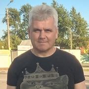 Виктор 57 Москва