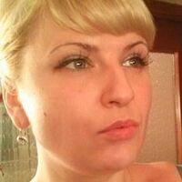 Алена, 39 лет, Водолей, Москва
