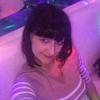 Anyuta, 34, Rubtsovsk