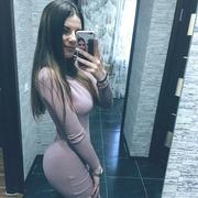Ліля, 19, г.Ивано-Франковск