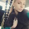 Katerina, 25, г.Подольск