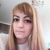Стелла, 22, г.Псков