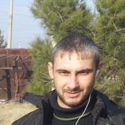 Амир 32 Фергана