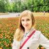 Елена, 35, г.Калуга