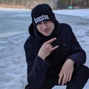 Флорис, 27, г.Трехгорный