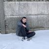 Богдан, 21, г.Каменское