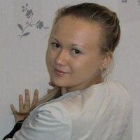 Юлия, 32 года, Рак, Екатеринбург
