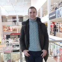 Алек, 38 лет, Весы, Волгодонск
