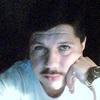 Андрей, 30, Горлівка
