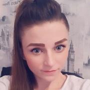 наташа, 22, г.Амурск