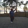 Наталья, 32, г.Озерск