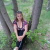 Марина, 25, г.Энергетик