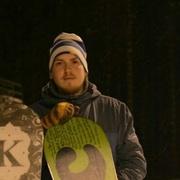 Робин, 26, г.Фурманов