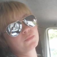 Елена, 39 лет, Телец, Георгиевск