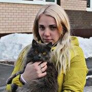Дарья, 26, г.Аша