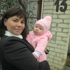 Диана Радько, 27, г.Геническ