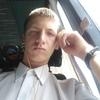 Серёжа, 21, г.Судак
