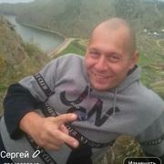 *Сергей* 45 лет (Весы) Иркутск