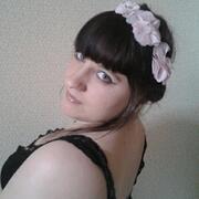 Марго, 30, г.Томск
