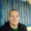 Иван, 28, г.Боровичи