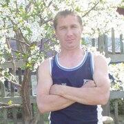 Сергей 37 Ромны