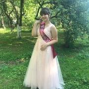 Ирина, 18, г.Бронницы