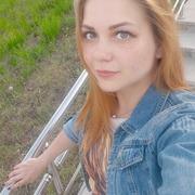 Ксения 25 лет (Весы) хочет познакомиться в Первоуральске