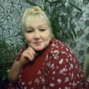Любовь 62 Пермь