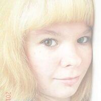 Ксения Фомина, 28 лет, Рак, Новый Некоуз