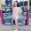 Кристина, 19, г.Кировский
